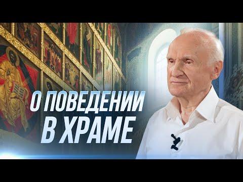 Церковь святого семейства калининграде