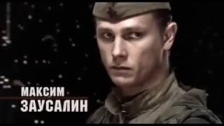 """Фильм военный """"Месть разведчиков"""""""