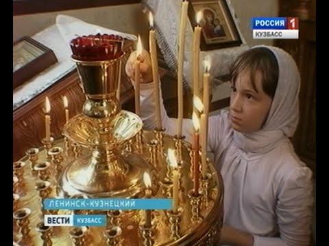 Архангельск храм всех святых сайт