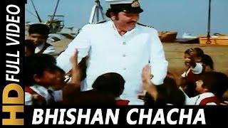 Bishan Chacha Kuch Gao | Mohammed Rafi | Yaarana 1981