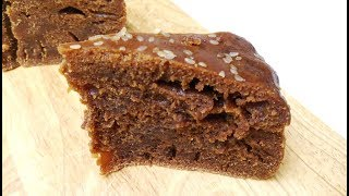 Brown Sugar Steamed Cake 黑糖糕 - Take a bite of Penghu. 咬一口澎湖