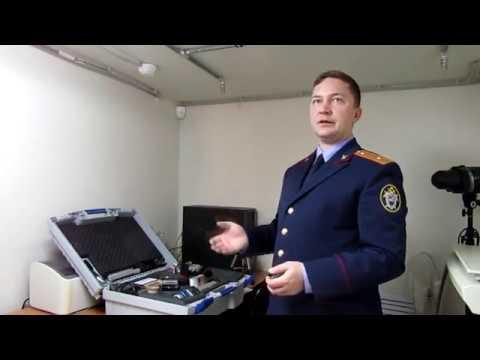 Технологии разоблачения: какие устройства помогают ловить преступников