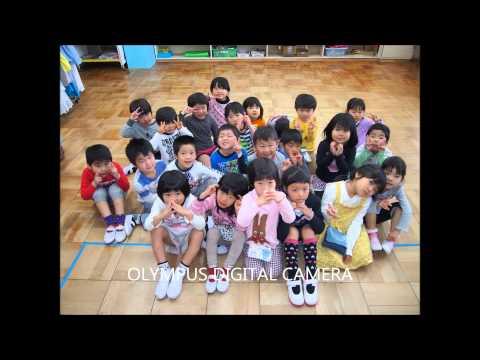 Higashi Kindergarten