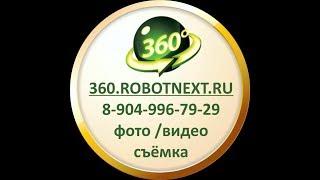 Обработка 360 видео Надир