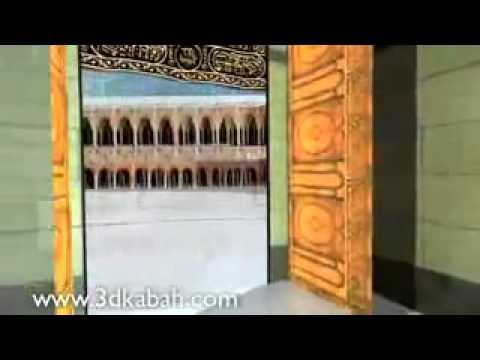 ALLAH KHANA KAABA INSIDE A 3D view 002 - смотреть онлайн на