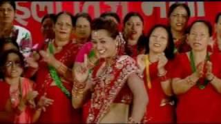 'शिरैमा शिरफूल..!' ('पोइ छैन..!', Part-1)  Nepali Teej Song 2009