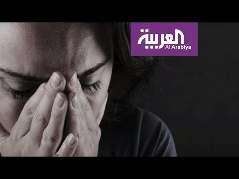 العرب اليوم - شاهد: أعراض شائعة لـ