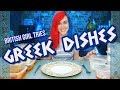 Download Video BRITISH GIRL TRIES GREEK DISHES