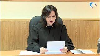 Отложено последнее слово бывшего ректора НИРО Людмилы Старковой