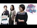 NTV 7 活力早晨 《给孩子说实话的空间》 - 2015年10月13日