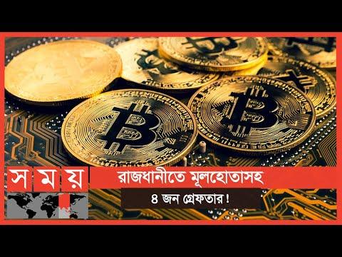 Bitcoin brokeriai durbane
