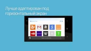 WP4.0 ru