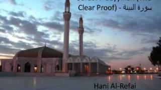 Surat Al-Bayyinah, Sheikh Hani Al-Refai