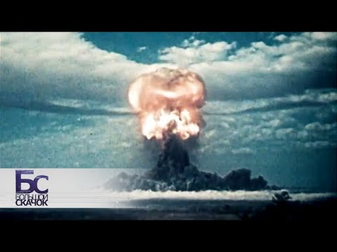 Ядерный век   Большой скачок