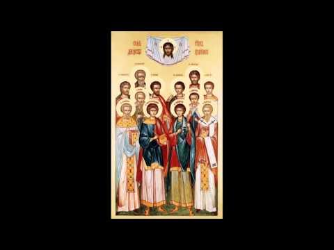Молитвы начальные перед чтением акафиста