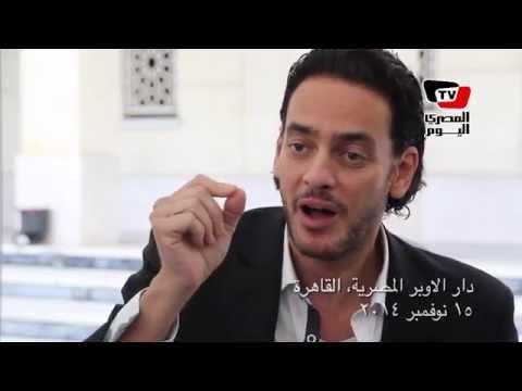 خالد أبو النجا: كنا صادقين فى عمل «ميكرفون» والفيلم كأنه أرخ لقيام ثورة
