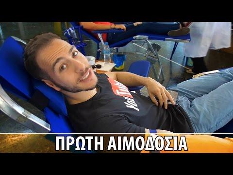 Αγοράσουν ινσουλίνης στην διεύθυνση Μόσχα