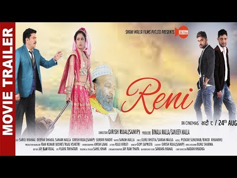 Nepali Movie Reni Trailer