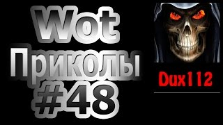 Wot-Coub Приколы #48