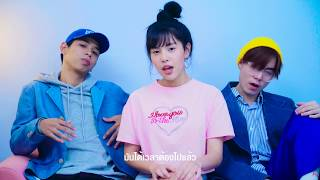 Dif Kids X K.Aglet - แฟนชั่วคราว (Ft.Jomjam)  [Official Music Video 4K]