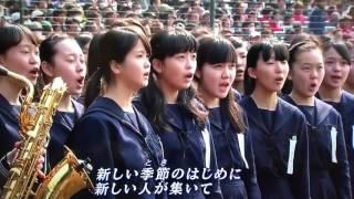 第89回選抜高校野球大会センバツ開会式大会歌「今ありて」