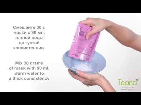ABR15 Омолаживающая лифтинг-маска для лица «Пряный аромат моря» - TEANA