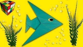 Как сделать рыбку из бумаги. Рыбка оригами своими руками. DIY поделки