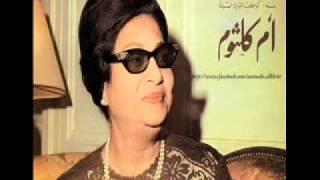 تحميل اغاني ام كلثوم حبيب قلبي اغنيه الكاملة MP3