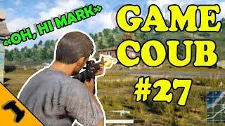GAME COUB #27 | ЛУЧШИЕ ПРИКОЛЫ ИЗ ИГР