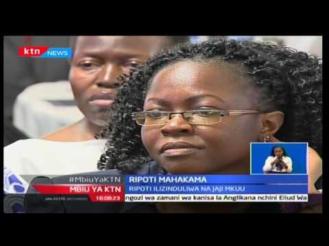 Mbiu ya KTN: Taarifa kamili na Ali Manzu, Januari 23 2017