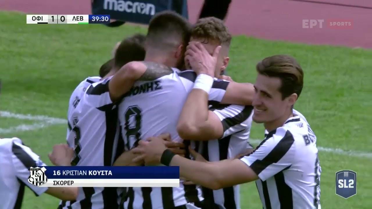 Super League 2   ΟΦ Ιεράπετρας – Λεβαδειακός 1-1   HIGHLIGHTS   04/04/21   ΕΡΤ