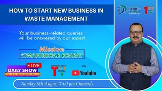 How To Start New Business In Waste Management || Mission Atmanirbhar Bharat