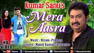 Mera Aasra - Full HD VIDEO | Kumar Sanu | Ft. Zubair Khan, Anshi Singh | Latest Bollywood Sad Song