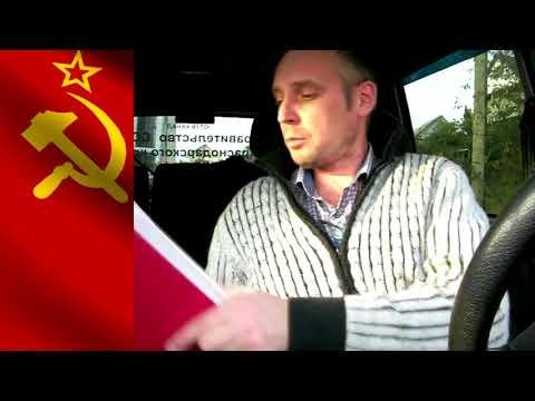 Андрей Топорков о коде 810 .СССР Сегодня. YouTube