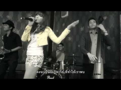 Nicky Achirayada - MIRACLE เป็นปาฏิหาริย์ ( Official MV )