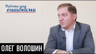 Евроинтеграция, которую мы заслужили. Д.Джангиров и О.Волошин