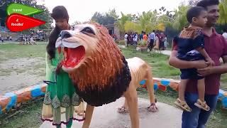 ড্রিম ওয়ার্ল্ড পার্ক নোয়াখালী
