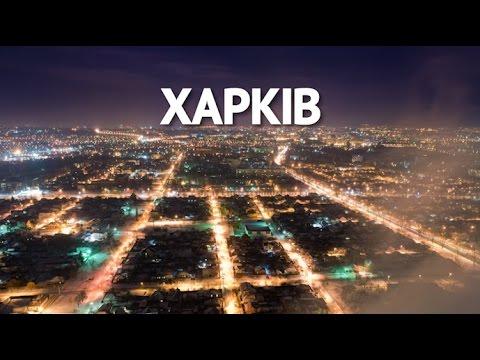 Если бы мэр выполнял свои обещания... Как изменился бы Харьков?