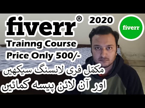 Fiverr Earning Course 2020 New Course Fee 500 Create Account on Fiverr