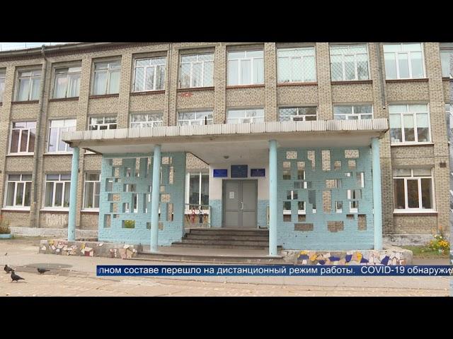 В Ангарске на карантин ушла 36 школа