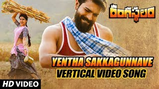 Yentha Sakkagunnave Vertical Video Song - Rangasthalam Video Songs - Ram Charan, Samantha