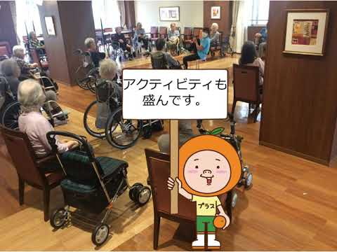 【公式】SOMPOケア ラヴィーレ羽田 介護付きホーム(介護付有料老人ホーム) SOMPOケア