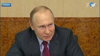 Владимир Путин провел в Самаре заседание наблюдательного совета Агентства стратегических инициатив