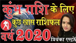 #Kumbh Rashifal 2020, #Horoscope Aquarius 2020 - Download this Video in MP3, M4A, WEBM, MP4, 3GP