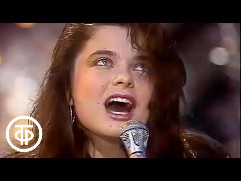 "Наташа Королева ""Желтые тюльпаны"" (1990)"