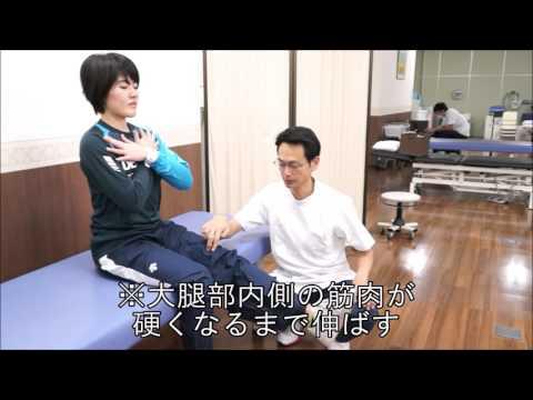 つま先立ち 改善エクササイズ大腿前面【ケガ予防フィジカルチェック用】