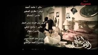 اغاني طرب MP3 خالد عجاج - اصحى يا نايم | مسلسل الاخوة اعداء | رمضان 2012 تحميل MP3