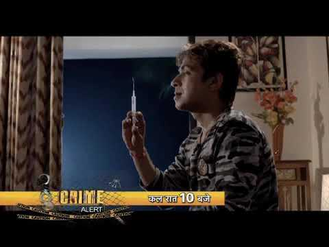 Psycho Drug Addict on Crime Alert
