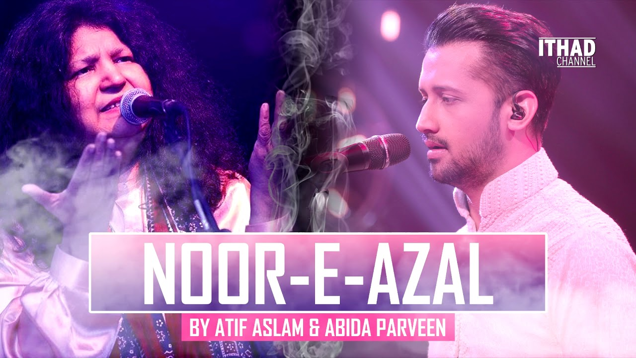 Noor-E-Azal Hamd by Atif Aslam and Abida Parveen Lyrics