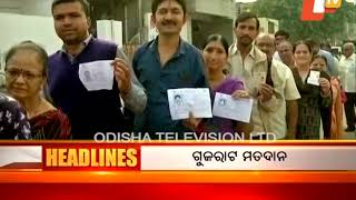4 PM  Headlines  09 Dec 2017 | Today News Headlines - OTV